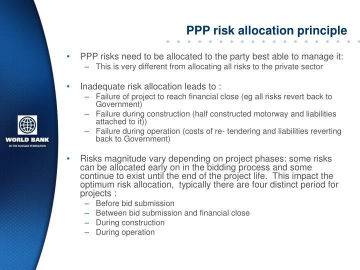 PPP risk allocation principle