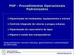 pop procedimentos operacionais padronizados