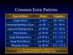 common error patterns