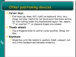 other positioning devices4