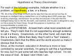 hypothesis vs theory discriminator14
