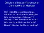 criticism of marxist althusserian conceptions of ideology