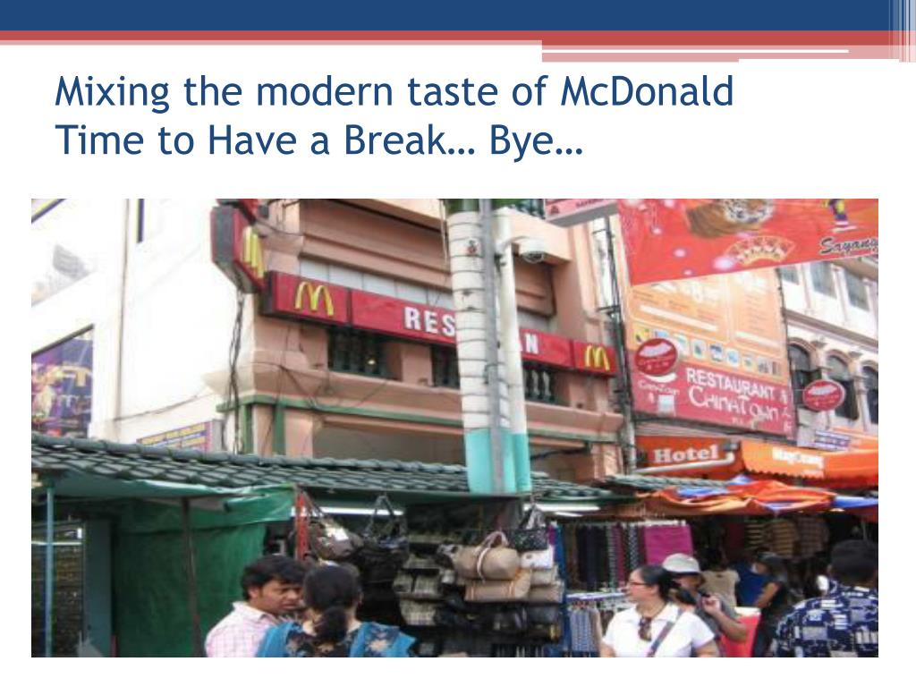 Mixing the modern taste of McDonald