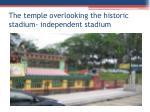 the temple overlooking the historic stadium independent stadium