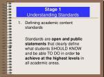 stage 1 understanding standards1