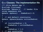 c classes the implementation file