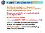 3 hdtv and economics