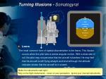 turning illusions somatogyral