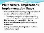 multicultural implications implementation stage