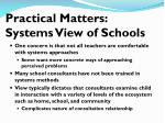 practical matters systems view of schools3
