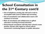 school consultation in the 21 st century cont d