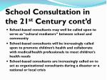 school consultation in the 21 st century cont d2