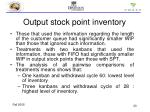 output stock point inventory