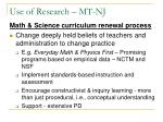 use of research mt nj