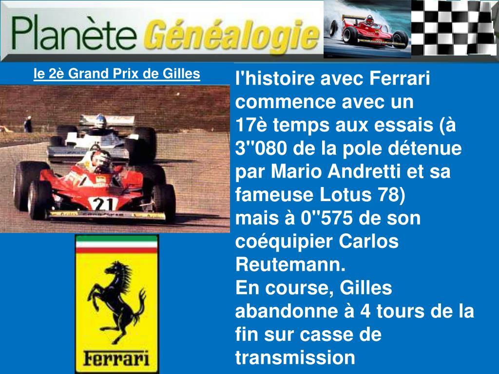 le 2è Grand Prix de Gilles