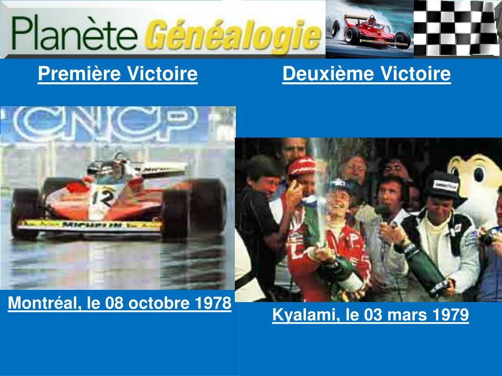 Première Victoire