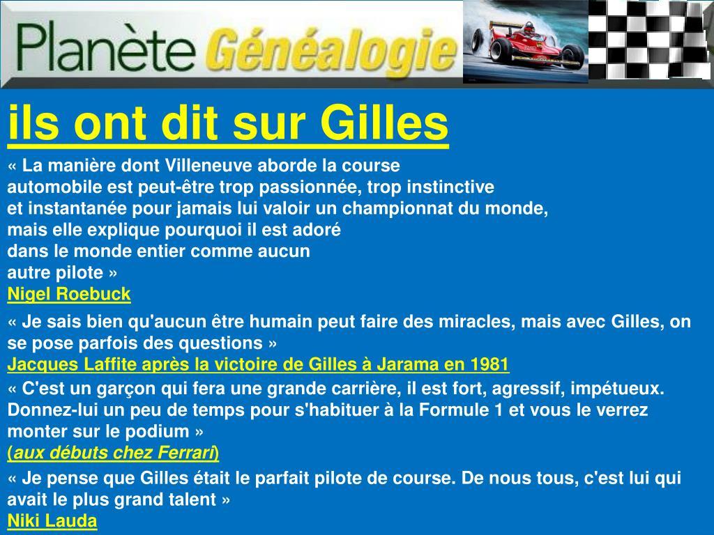 ils ont dit sur Gilles
