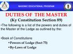 duties of the master ky constitution section 89