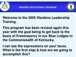 masonic educational program1