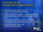 exchange server interoperability requirements