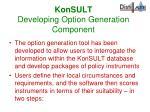 konsult developing option generation component