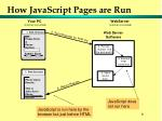 how javascript pages are run