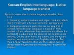 korean english interlanguage native language transfer1