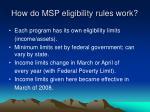 how do msp eligibility rules work