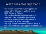 when does coverage start