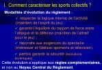 i comment caract riser les sports collectifs10