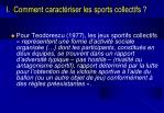 i comment caract riser les sports collectifs3