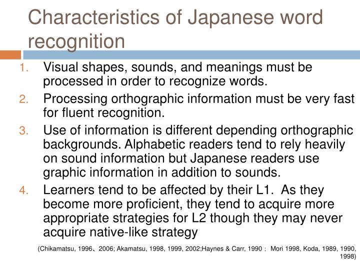 Characteristics of Japanese word recognition