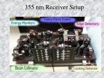 355 nm receiver setup