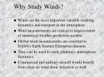 why study winds