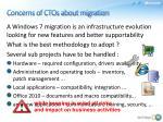 concerns of ctos about migration