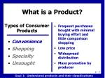 what is a product2