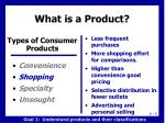 what is a product3