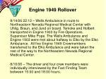 engine 1949 rollover4