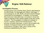 engine 1949 rollover5