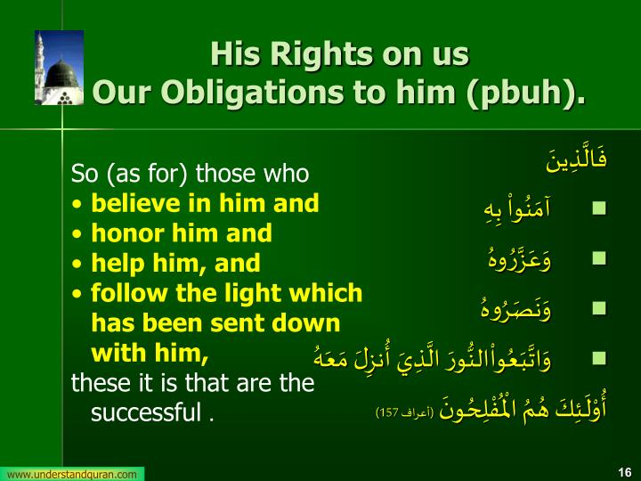 His Rights on us