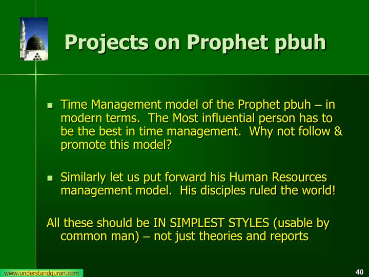 Projects on Prophet pbuh