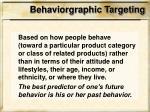 behaviorgraphic targeting
