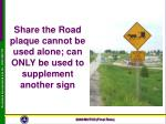share the road plaque cannot be used alone can only be used to supplement another sign