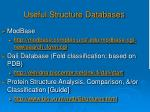 useful structure databases