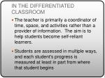 in the differentiated classroom3