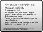 why should we differentiate