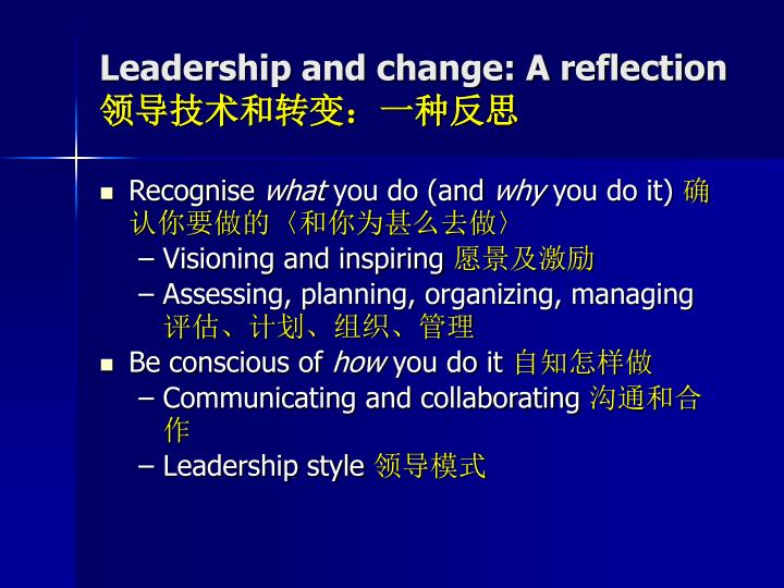 Leadership and change: A reflection