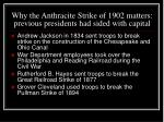 why the anthracite strike of 1902 matters previous presidents had sided with capital