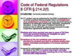 code of federal regulations 8 cfr 214 2 f