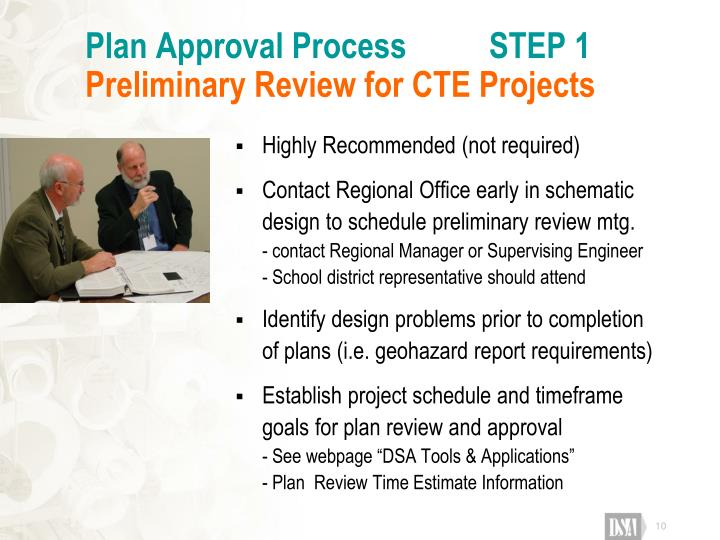 Plan Approval Process          STEP 1